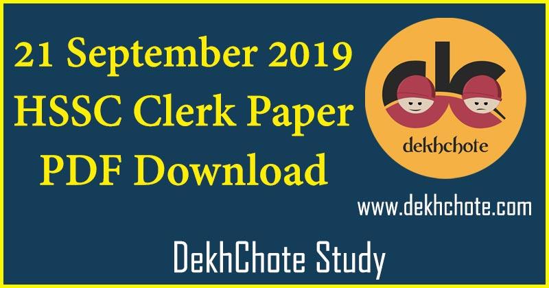 21 September 2019 HSSC Clerk Paper PDF