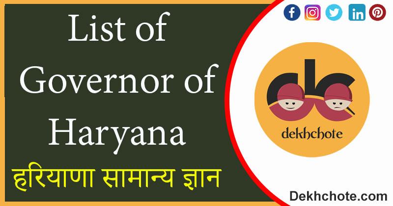 governor of haryana