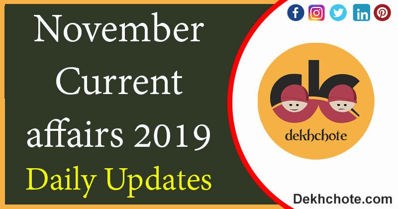 november current affairs